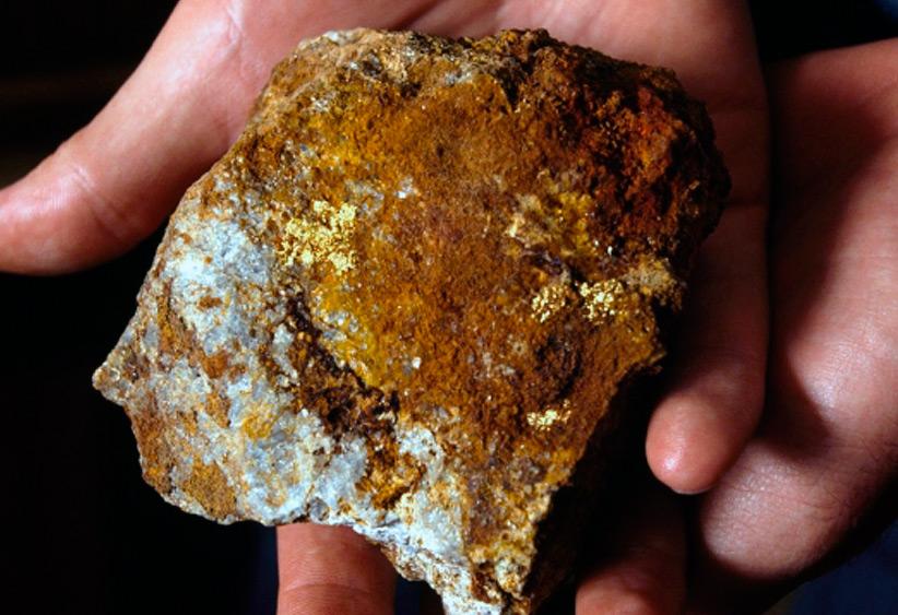 Анализ породы на золото