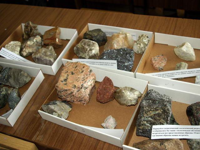 Микрозондовый анализ минералов